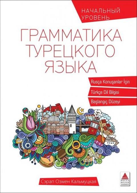 Rusça Konuşanlar İçin Türkçe Dil Bilgisi - Delta