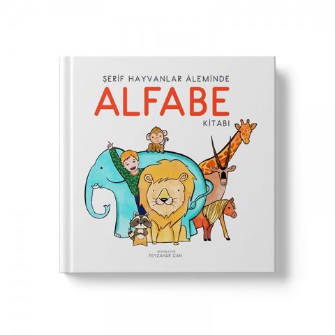 Şerif Hayvanlar Aleminde Alfabe Kitabı İlk Kitabım - Kolektif