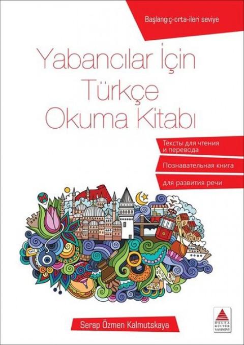 Yabancılar İçin Türkçe Okuma Kitabı - Delta